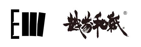 越前和紙オンラインショップ[福井県和紙工業協同組合]